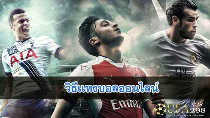 ufa298 footballonline